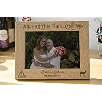 Personalised Wedding Photo Frame Anniversary Gift After All This Time Harry Potter