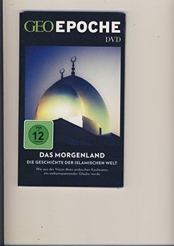 GEO Spezial: Morgenland - Geheimnisse der islamischen Welt