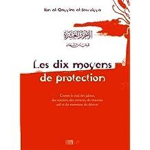 Les dix moyens de protection (De la Tradition Musulmane)