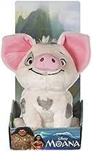 Moana 44878-Pua suave juguete de felpa