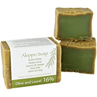 Jabón Natural de Alepo (jabón de Alepo tradicional, hecho a mano) con aceite de oliva y laurel 200g
