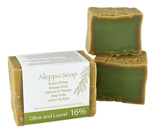 Natural Genuine Traditional hand made Aleppo Soap - Olive & Laurel Oil 200gm