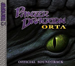 Panzer Dragoon Orta - Official S/T
