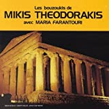 Les Bouzoukis de Mikis Théodorakis / Compositeur interprète Mikis Theodorakis | Theodōrákīs, Míkīs (1925-....). Compositeur. Chanteur. 545