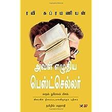 The Bestseller She Wrote (Tamil) - Aval Ezhudhiya Bestseller