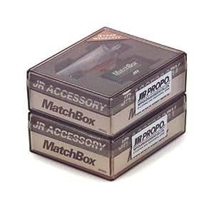 Matchbox Twin Pac (2)