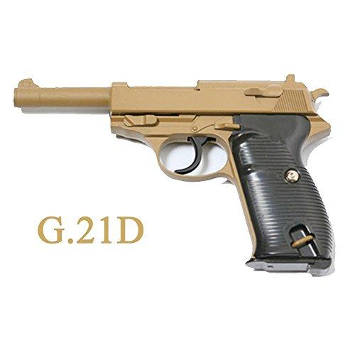 Galaxy Pistola a molla da softair tipo Walther P38 (in dotazione agli Afrikakorps), colore: sabbia (Désert), con fondina, full metal, ricarica manuale (0,4 joule)