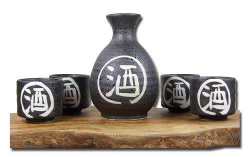 Gifts Of The Orient GOTO® - Sake Tradicional Negro Japonés Con Caligrafía Blanca
