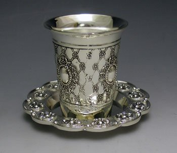 Judaica Kiddush Cup with Matching Tray by Legacy