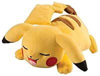 Pokemon Pikachu Sleeping Pose Plush Toy