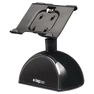 Wii U – Rotating Stand (Standfuß für GamePad-Controller)