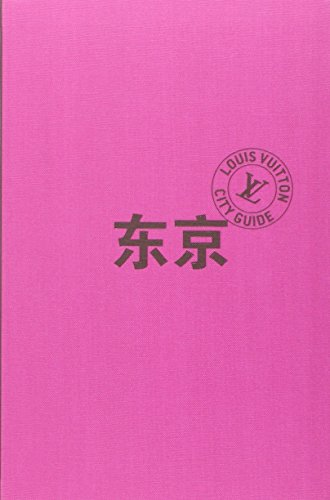 Tokyo City Guide (version chinoise)