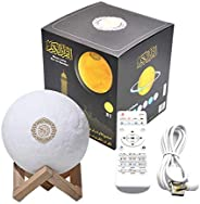 Swthlge 4 in 1 Qur'an Moon Lights 3D Print Lamp 7 Colors LED Night Light, Bluetooth Speaker with Remote, Q