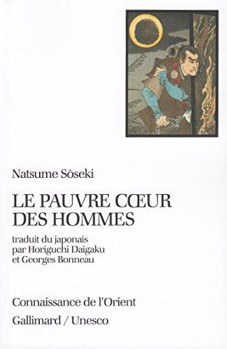Le pauvre cœur des hommes par Natsume Sôseki