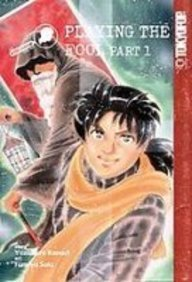 The Kindaichi Case Files 12: Playing the Fool por Kanari Yozaburo