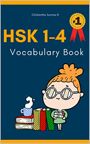HSK 1-4 Vocabulary Book: Practice test HSK1-4 workbook Mandarin Chinese character with flash cards and dictionary. This HSK vocabulary list standard course ... for test preparation. (English Edition)