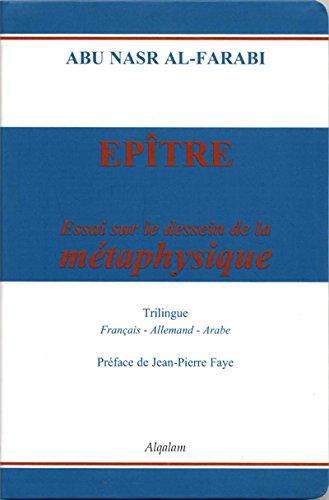 Eptre - Essai sur le dessein de la mtaphysique