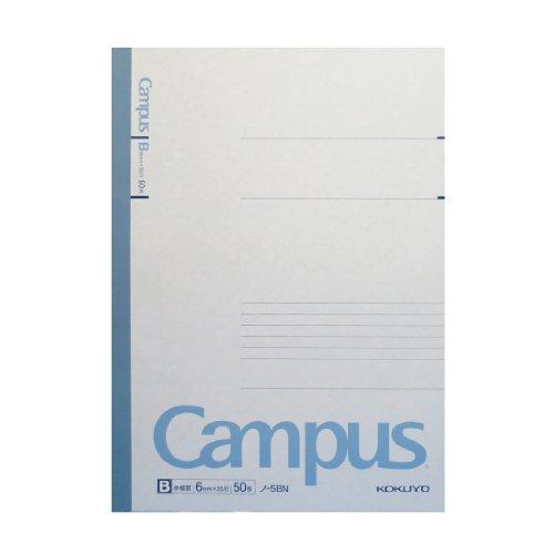 Preisvergleich Produktbild (Japan Import) Kokuyo Cumpus Notebook B5 Size,  B-ruled Line (6mm,  0.24in) (50 Page) by Kokuyo