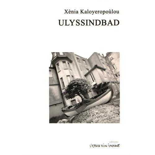 Ulyssindbad (Athènes, 1981)