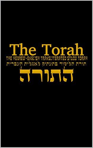 The Torah: The Hebrew-English Transliterated Study Torah (English Edition)