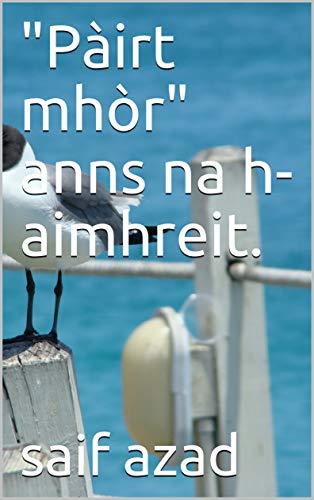 """""""Pàirt mhòr"""" anns na h-aimhreit. (Scots_gaelic Edition)"""