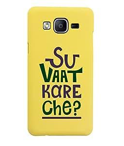 KolorEdge Back Cover For Samsung Galaxy On5 - Yellow (6005-Ke15137SamOn5Yellow3D)