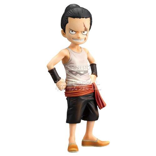 Preisvergleich Produktbild One Piece DX The Grandline Children Vol. 3 Figur / Statue: Jabura / Jyabura / Jabra