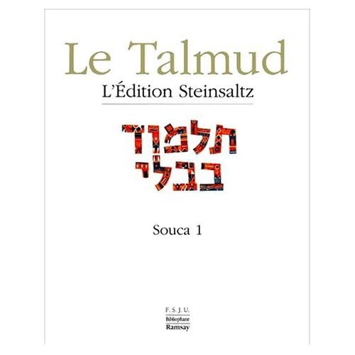 Souca 1, Talmud, vol XIII