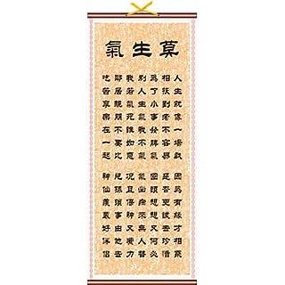 Mo Sheng Qi Chinese Scroll by Asia Dragon