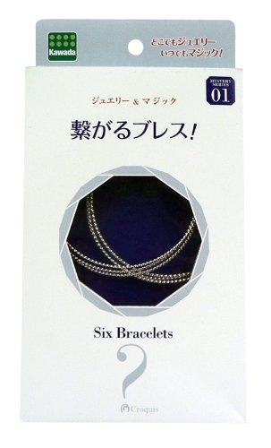 Jewelry & Magic Press lead! (japan import)