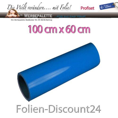 (EUR 7,42 / Quadratmeter) Aquarium Rückwandfolie Folie SEA BLUE 100 cm x 60 cm TOP ! Preistip