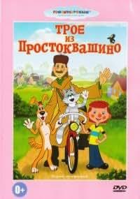 russische kinderfilme