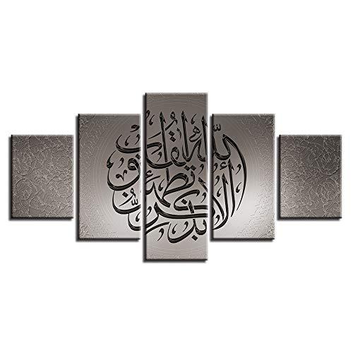 FENDOUBA Leinwände Leinwandbild Islam Hintergrunddekoration HD-Bild Kunstmalerei Schlafzimmer Wohnzimmer Hängende Malerei Kein Rahmen 5-teiliges Set modern (Farbe : F, größe : 80x150cm)