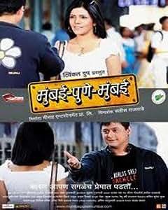 Mumbai-Pune-Mumbai
