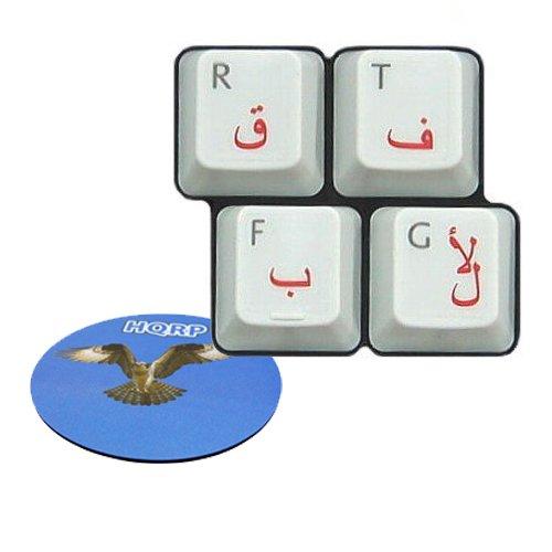 HQRP Tastaturaufkleber Arabische transparente laminierte mit Roter Buchstaben für standard Laptop- / Notebook- / PC-Tastaturen