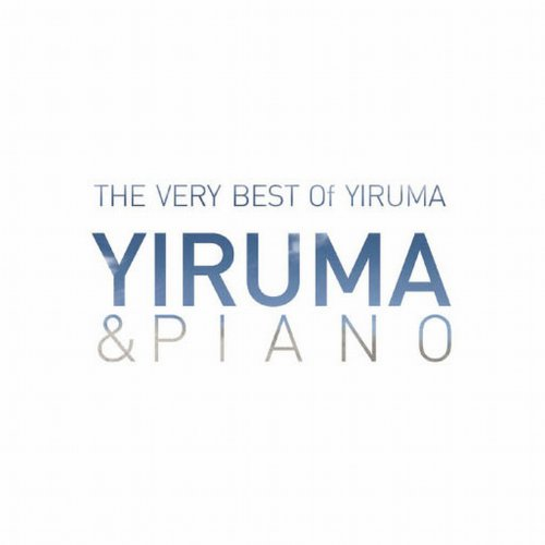 river flows in you von yiruma bei amazon music   amazon de