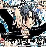 Zombie-Loan Character Maxi #2