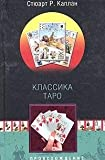 Tarot Classic / Klassika Taro. Proishozhdenie, istoriya, gadanie (In Russian)