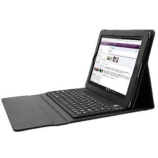 Abco Tech PU Leder Schutzhülle mit kabelloser Bluetooth Tastatur für iPad2/3, schwarz