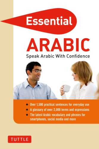 Essential Arabic: Speak Arabic with Confidence (Essential Phrase Book) por Fethi Mansouri