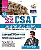 22 Years CSAT General Studies IAS Prelims Topic-wise Solved Papers 1995-2016 (Old Edition)