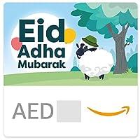 Amazon.ae eGift Card -EID Greeting