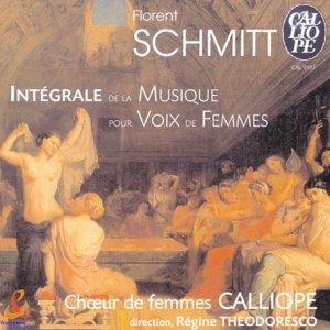 Intégrale de la musique pour voix de femmes [Import anglais]