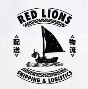 Red Lions Shipping & Logistics - Stofftasche / Beutel Natur