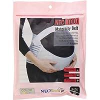 Neotech Care Cinturón de maternidad - Apoyo durante el embarazo - banda para abdomen/cintura
