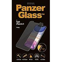 واقي شاشة زجاجي من بانزر جلاس لهاتف ابل ايفون 11