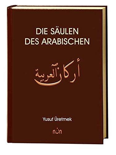 Die Säulen des Arabischen: Lehrbuch des klassischen Hocharabisch