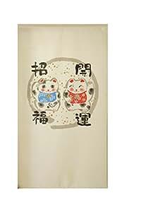 Maneki neko noren japonais rideau maneki-neko chats blanc