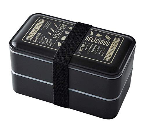 Lebensmittelbehälter, Original Bento Lunch Box, Lunchpakete für Kinder, Mikrowellensicher, wiederverwendbarer Geschirrbehälter, 2 Schichten