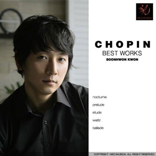 Nodame Cantabile Von Gwon Sun Hwon